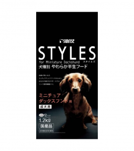 dog6_styles