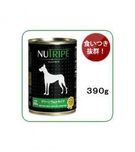 dog_nutripe